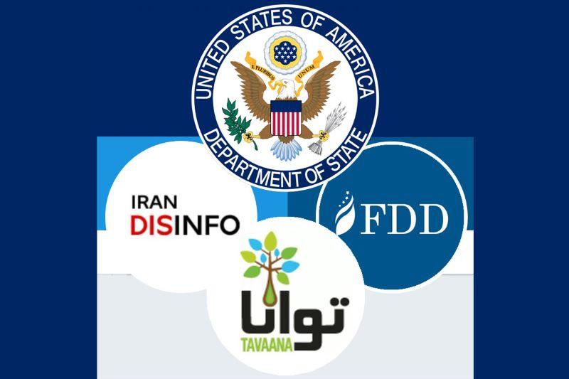 تعلیق بودجهی آمریکا به پروژهی «ایران دیس اینفو» براندازان
