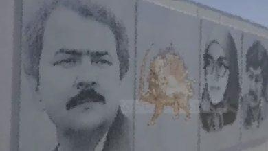 اعلام مرگ مسعود رجوی بعد از 17 سال