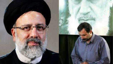 پیشنهاد ابوالفضل فاتح یک ایرانی دور از وطن به ابراهیم رئیسی رییس قوه قضاییه