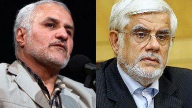 چند بیانیه در حمایت از محمدرضا عارف و حسن عباسی