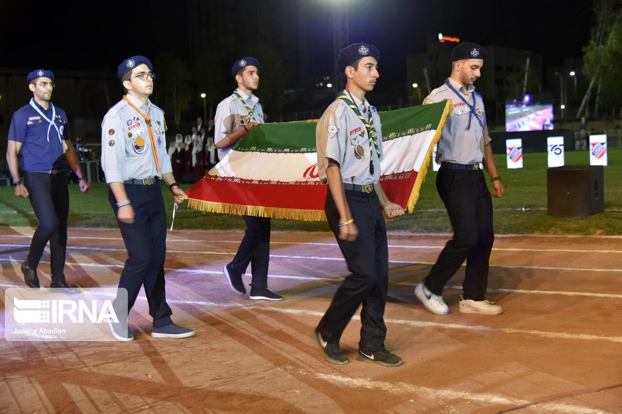 المپیک ارامنه ایران