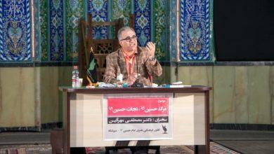 مصطفی مهرآیین: امروز باید خود ِ خدا را در جامعه نجات بدهیم
