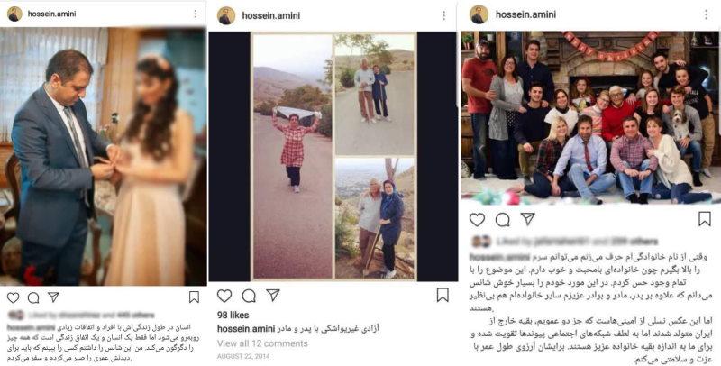 ایراد فارس: عکس همسر و مادر در اینستاگرام بی حجاب است