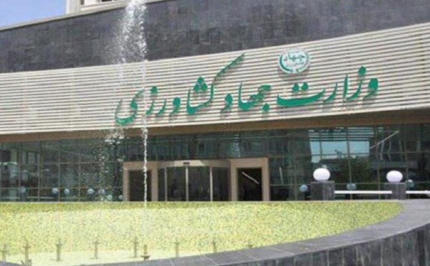 بازداشت یک مدیر ارشد وزارت جهاد کشاورزی