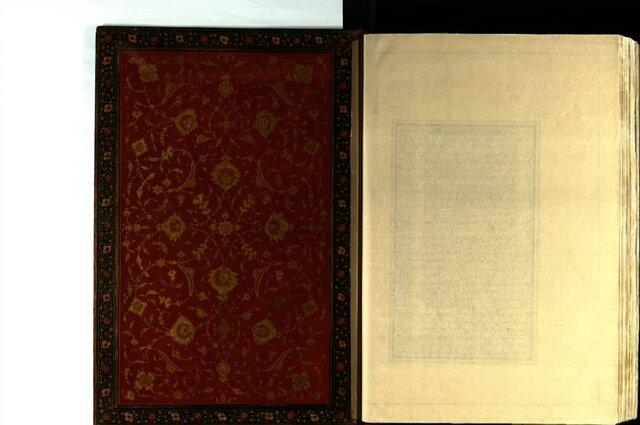 ثبت کتاب مورد علاقهی ناصرالدین شاه