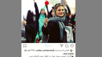 این خانم در راه آزادی است یا آزادگی؟
