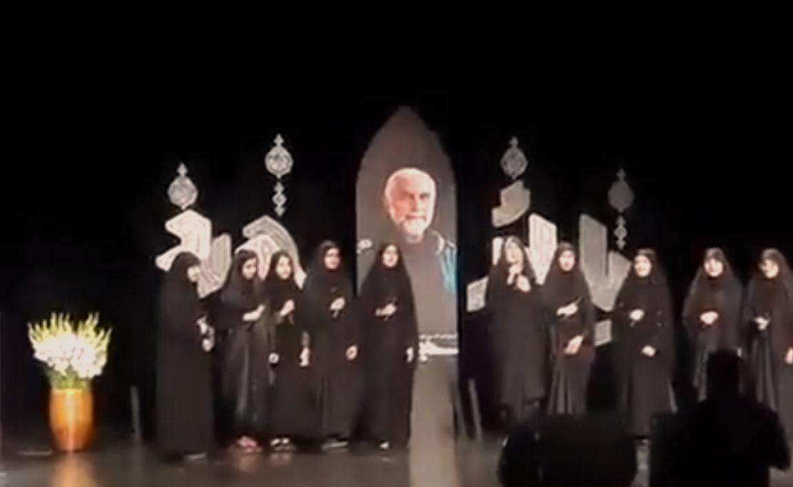 فیلم | تکخوانی دخترمحجبه در مراسم گرامیداشت شهدا