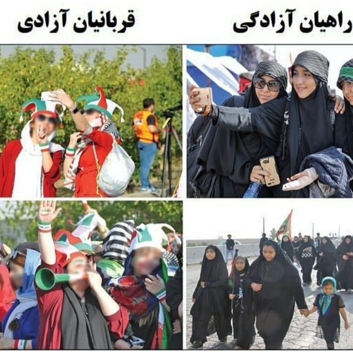 نقدی بر واکنش کیهان به حضور زنان در ورزشگاه