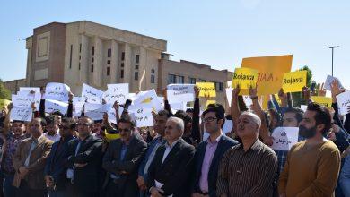 اعتراض دانشجویان دانشگاه کردستان به تهاجم ترکیه علیه کردهای سوریه