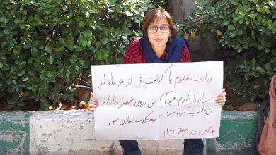 توضیح دانشگاه تهران و ادعای دانشجویی که تحصن کرد