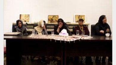انجمن حمایت از قربانیان اسیدپاشی
