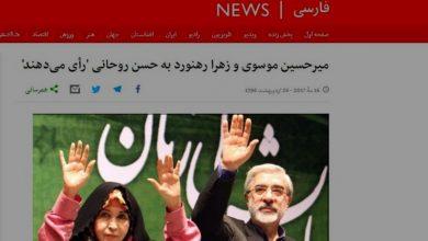 واکنش تسنیم و کیهان به پیام میرحسین و کروبی