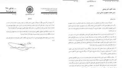 نامه مرتضی شهبازینیا به رییسجمهور در مورد وقایع اخیر