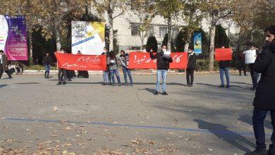 تجمع در دانشگاه تهران به مناسبت روز دانشجو
