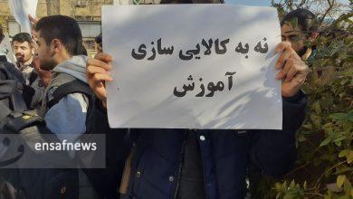 تجمع دانشجویان خوابگاهی در باشگاه دانشگاه تهران