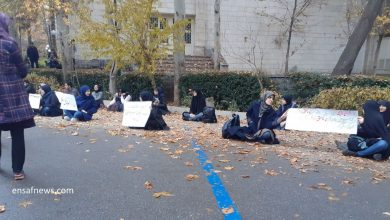تجمع سکوت در دانشگاه تهران
