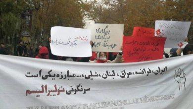 تجمع دانشجویان دانشگاه تهران در 16 آذر