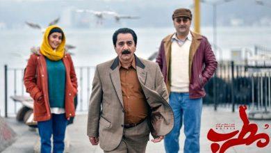 برسد به دست پرویز پرستویی عزیز |درباره تماشاگران جان سخت فیلم مطرب
