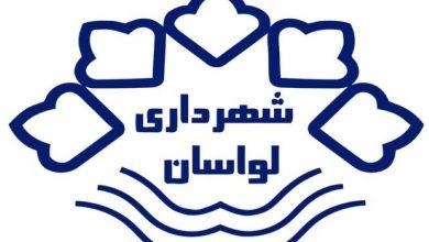 بازداشت شهردار لواسان و ۲ عضو شورای شهر