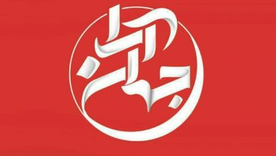 برنامه جهان آرا شبکه افق صداوسیما