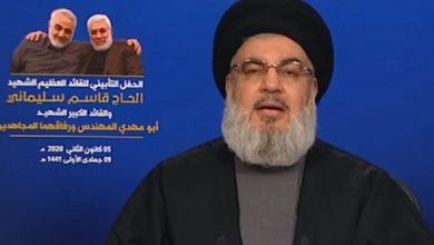 سیدحسن نصرالله