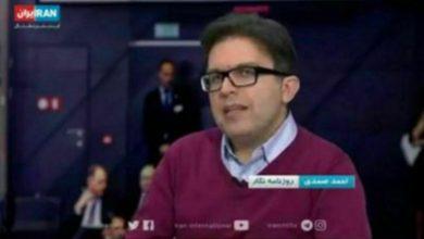 یک خبرنگار دیگر صداوسیما هم به ایران اینترنشنال پیوست
