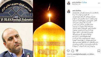 انتقاد امیر شهلا به شهردار مشهد