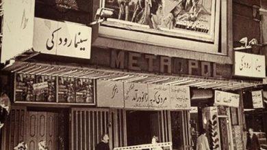 سینمای ایران و جریانات فکری تاثیرگذار بر آن | همه چیز فدای ایدئولوژی