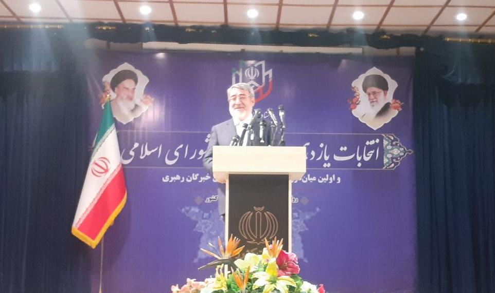 وزیر کشور : بیش از ۴۰ درصد در انتخابات شرکت کردند