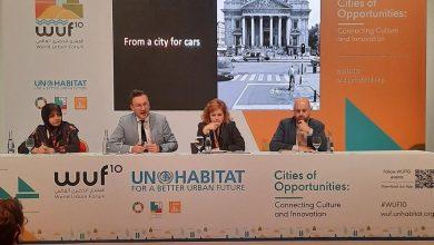 سخنرانی الهام فخاری در اجلاس جهانی شهرها