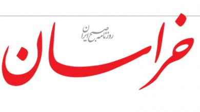 آزادی تبلیغات در روزنامه خراسان؟!