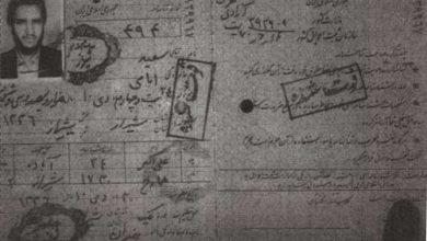 معمای سعید امامی و «قتلهای زنجیرهای»