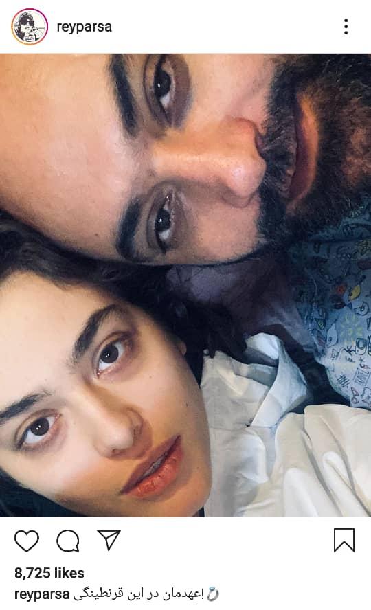 ریحانه پارسا با یک کارگردان تئاتر ازدواج کرد