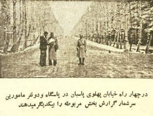 ببینید: وقتی تهران همچون شهر ارواح شد