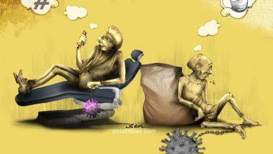 کارتون | کمبود ماسک تا کمبود لایک کاری از بنیامین آل علی