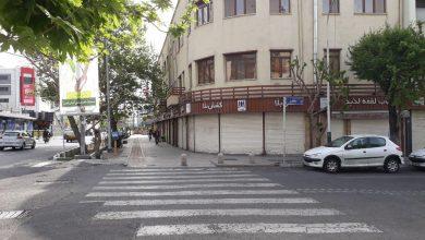 گزارش تصویری - صبح دوشنبه در تهران
