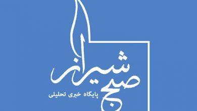 احضار مدیر رسانهی منتقد با شکایت شهردار شیراز