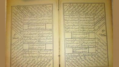 دفاعی از زبان ترکی آذربایجانی در پاسخ به یک پژوهشگر