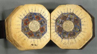 آیا قرآن تحریف شده است؟ [+فیلم]