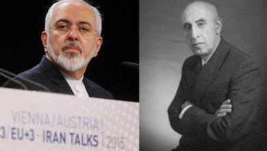 دو نقل قول ظریف از دکتر مصدق در نشست شورای امنیت