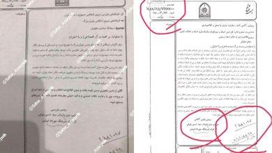 انتشار نامهی جعلی این بار علیه یک نمایندهی جدید