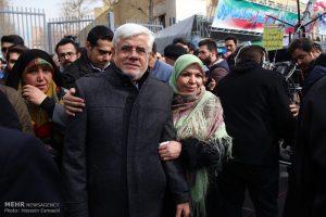 کاندیداهای بالقوه ۱۴۰۰ - محمدرضا عارف