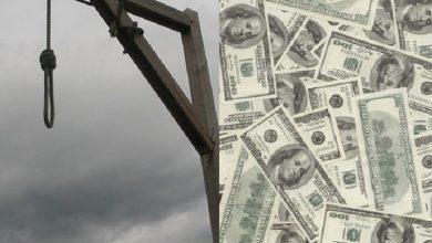 امین اعدام شد، آرمان نه؛ نقش «ثروت» در تعیین سرنوشت!