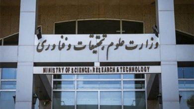 بیانیهی مدیران مسئول نشریات دانشجویی در انتقاد به شورای ناظر بر نشریات