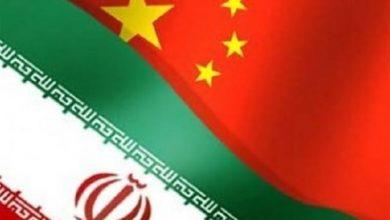 قرارداد ایران و چین از «ترکمانچای دوم» تا «دستور قرآن»