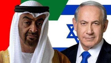 امارات و اسرائیل