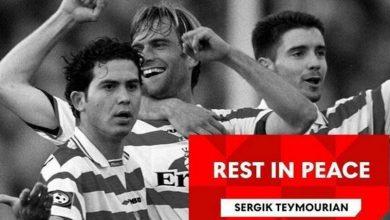 پیام خاص تسلیت باشگاه ماینتس برای درگذشت سرژیک تیموریان