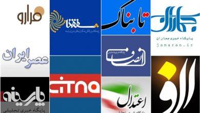 نامهی انتقادی مدیران ۱۰ سایت خبری به رییس جمهور
