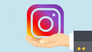 خرید لایک راهکاری برای رونق پیج اینساگرام