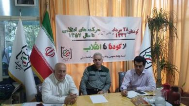 گزارشی از نشست «ازکودتا تا انقلاب» در حزب اعتماد ملی